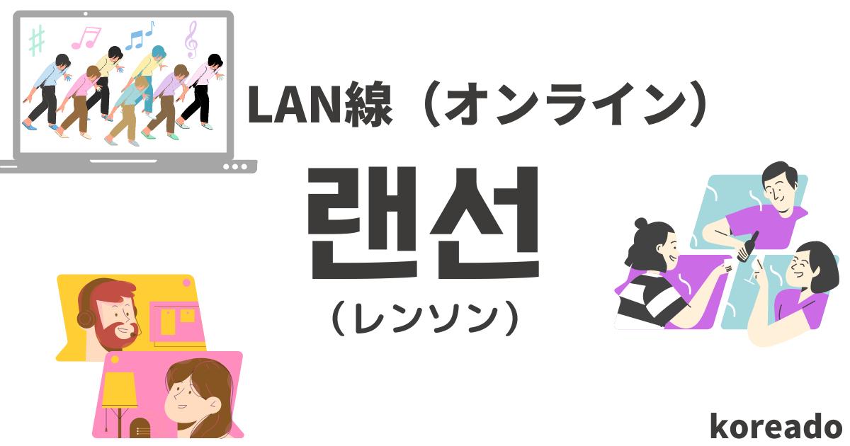 f:id:i-love-korea:20210518233324p:plain