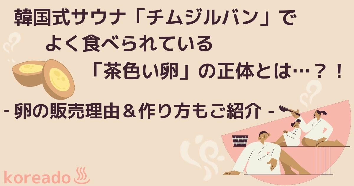 f:id:i-love-korea:20210622162709j:plain