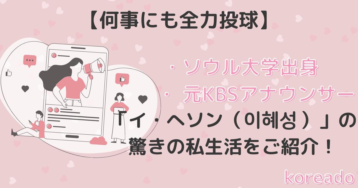 f:id:i-love-korea:20210630183122p:plain
