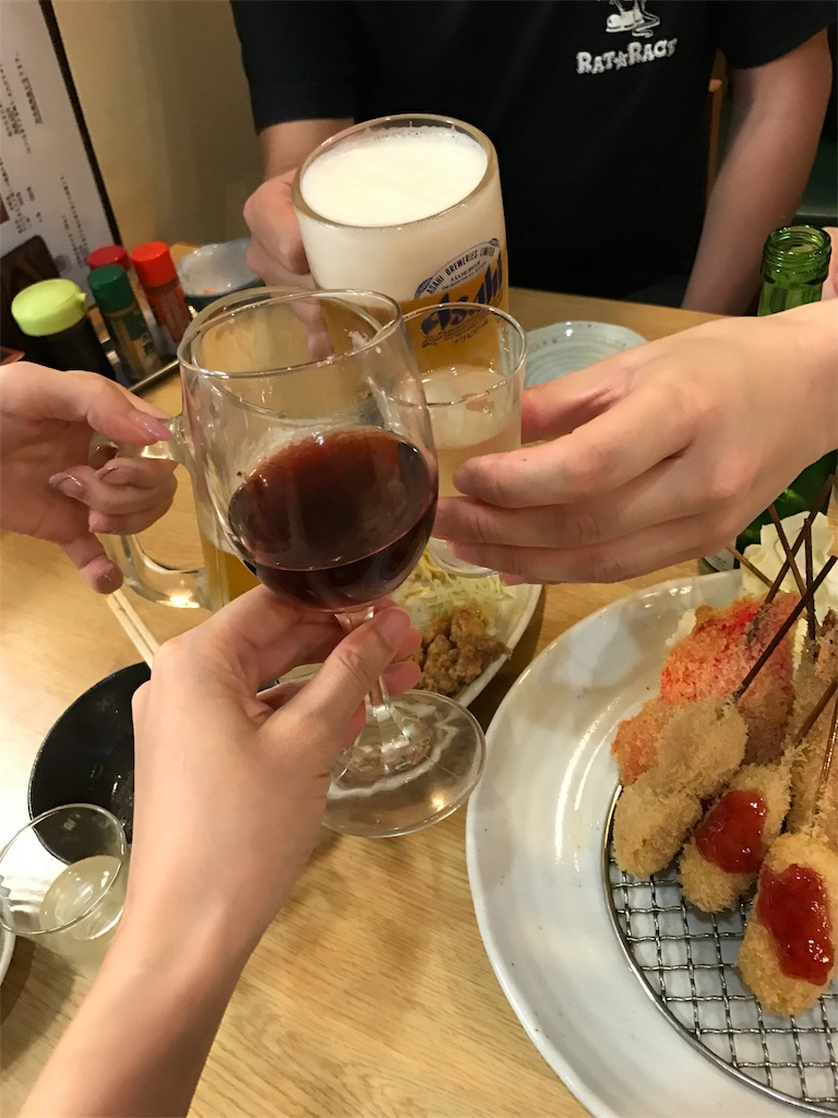 f:id:i-love-wine474:20170616233841j:image