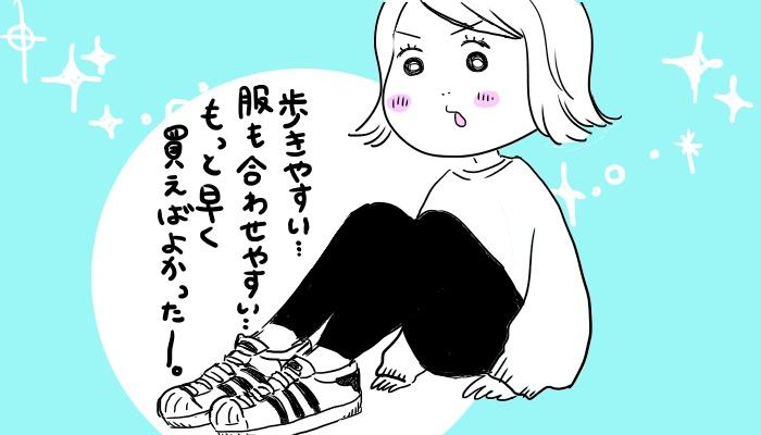 f:id:i-mitsuko:20170502053528j:plain