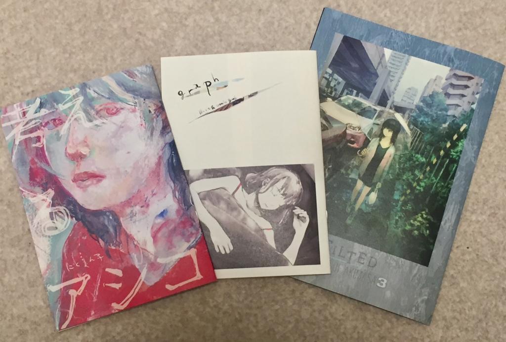 f:id:i-mitsuko:20170508021622j:plain