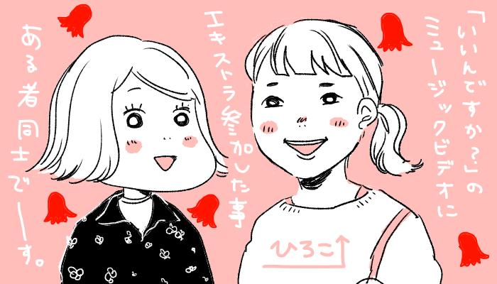 f:id:i-mitsuko:20170511043905p:plain