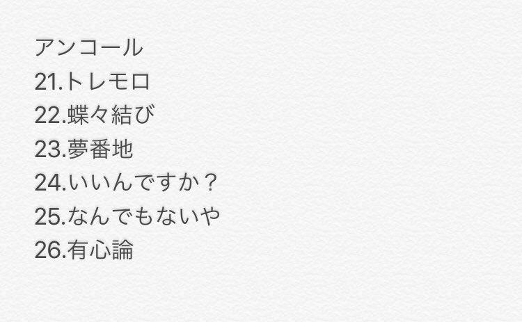 f:id:i-mitsuko:20170511050041j:plain