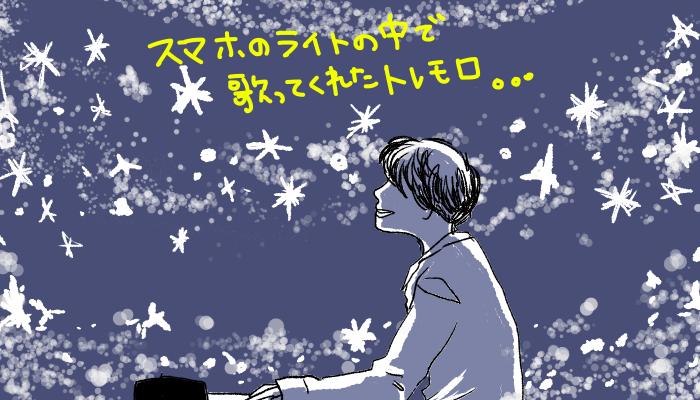 f:id:i-mitsuko:20170511051023p:plain