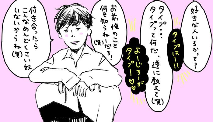f:id:i-mitsuko:20170511054720p:plain