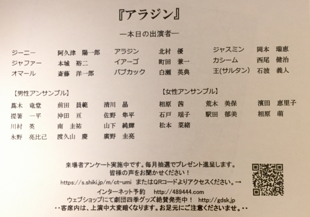 f:id:i-mitsuko:20170525232353j:plain