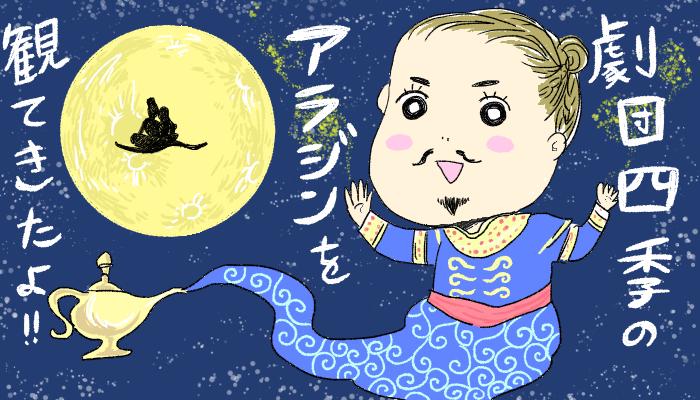 f:id:i-mitsuko:20170526025500p:plain