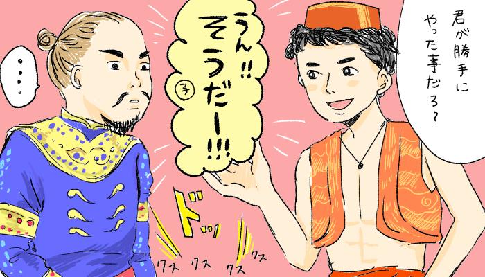 f:id:i-mitsuko:20170526025830p:plain