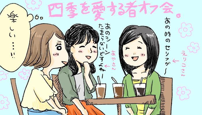 f:id:i-mitsuko:20170526035148p:plain