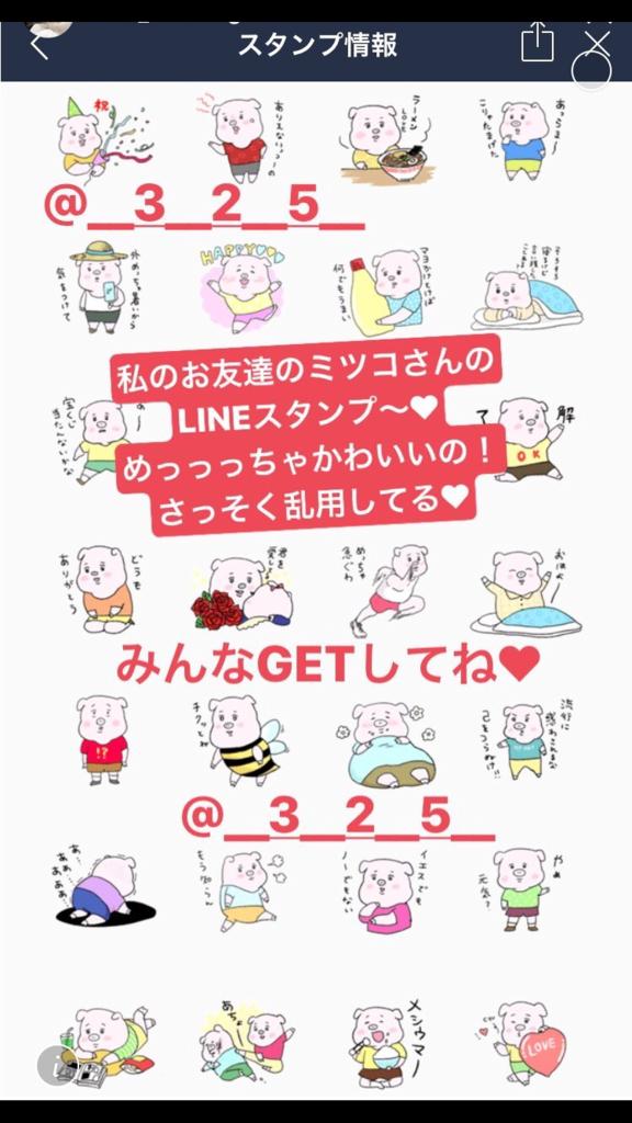 f:id:i-mitsuko:20170526172550p:plain