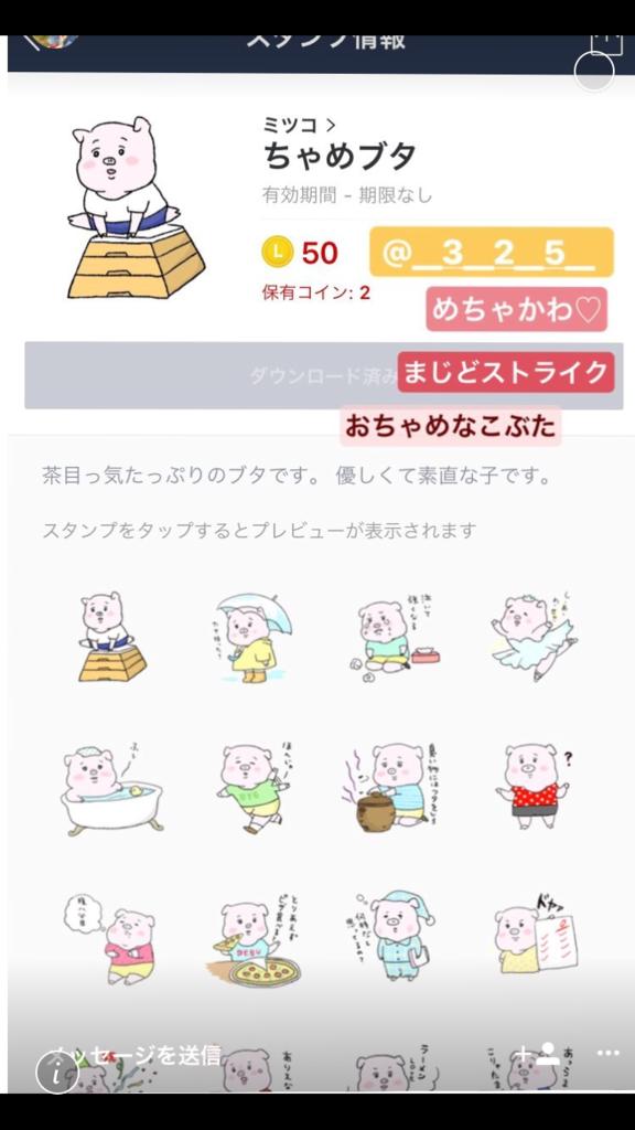 f:id:i-mitsuko:20170526172602p:plain