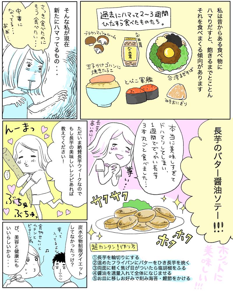 f:id:i-mitsuko:20170529005434p:plain