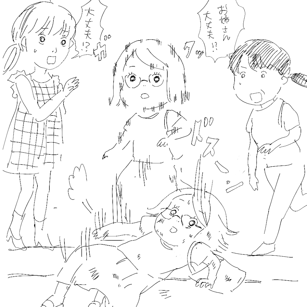 f:id:i-mitsuko:20170722181848p:image