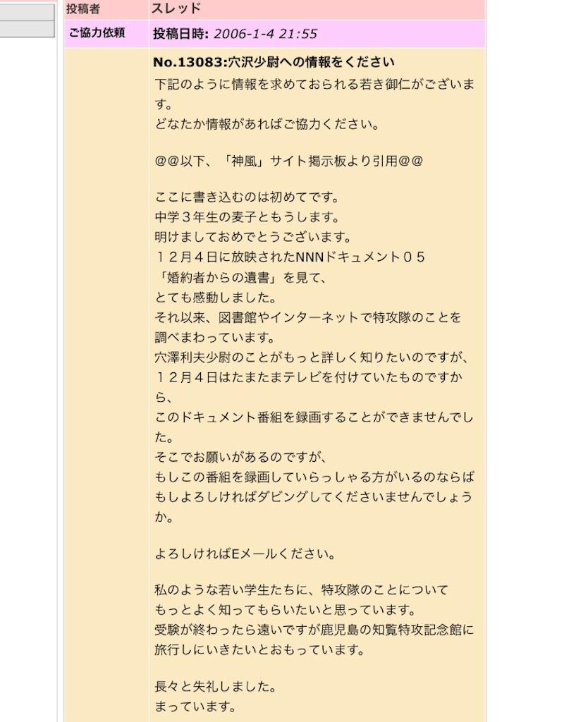 f:id:i-mitsuko:20170817171659j:image