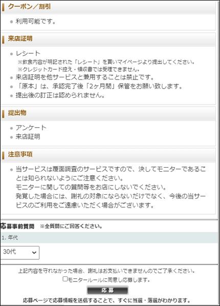 f:id:i-panko:20210223151533p:plain