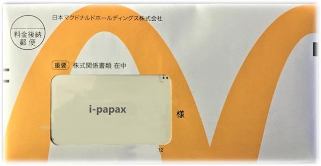 f:id:i-papax:20210402205742p:plain