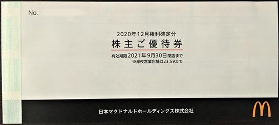 f:id:i-papax:20210402210218p:plain