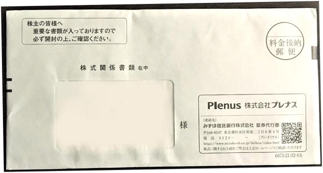 f:id:i-papax:20210531211956p:plain