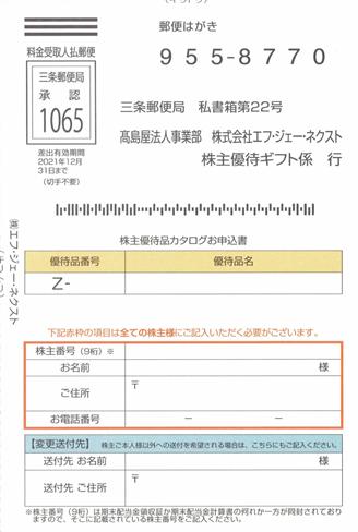 f:id:i-papax:20210630213136p:plain