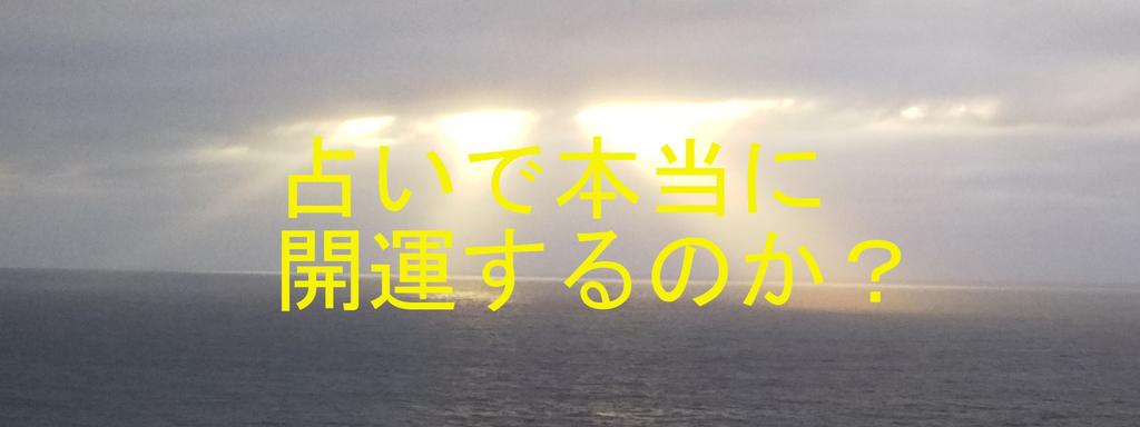 f:id:i-shiika:20181130210920j:plain
