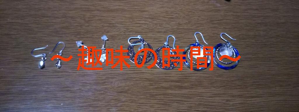f:id:i-shiika:20181202212543j:plain