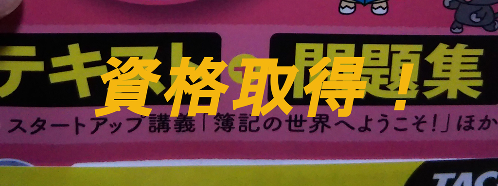 f:id:i-shiika:20181213220719j:plain