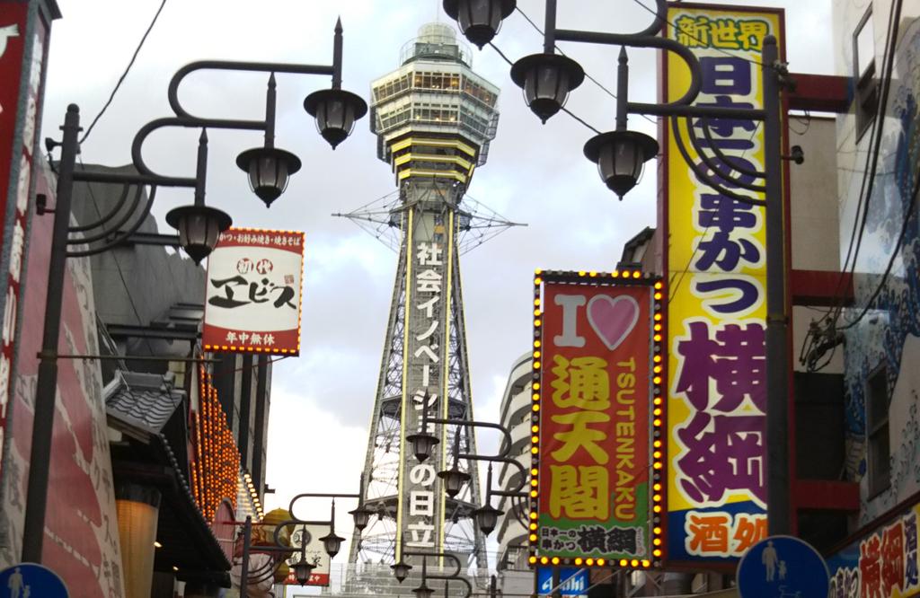 f:id:i-shiika:20181216133451j:plain