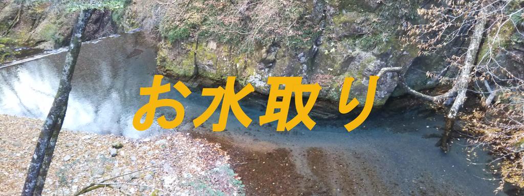 f:id:i-shiika:20181223194434j:plain