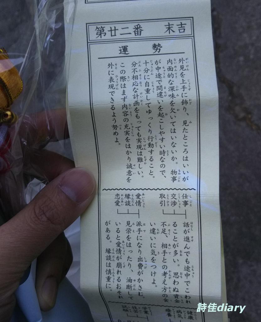 f:id:i-shiika:20190101155834j:plain