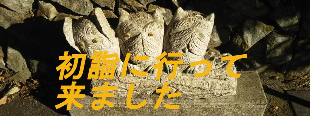 f:id:i-shiika:20190101160533j:plain