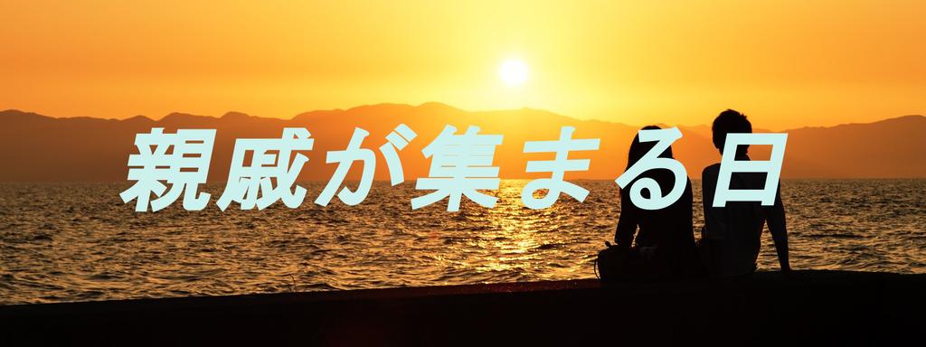 f:id:i-shiika:20190103171630j:plain