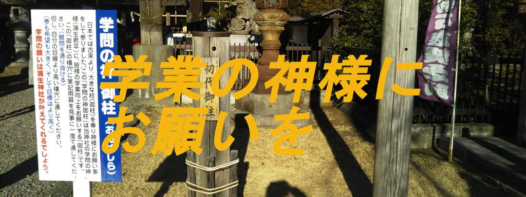 f:id:i-shiika:20190103172253j:plain