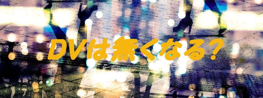 f:id:i-shiika:20190110102828j:plain