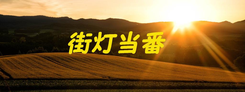 f:id:i-shiika:20190110202809j:plain