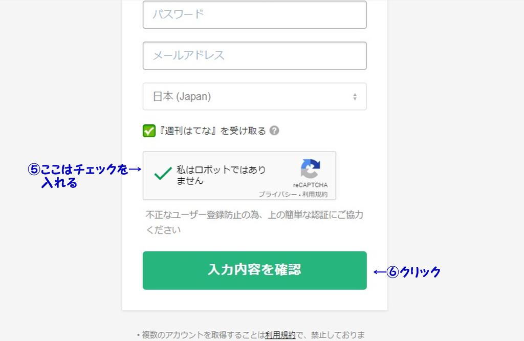 f:id:i-shiika:20190112085843j:plain
