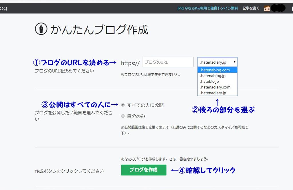 f:id:i-shiika:20190112090235j:plain