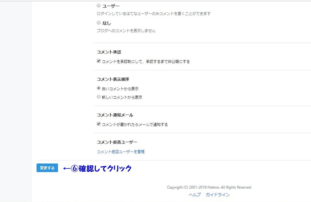 f:id:i-shiika:20190112111130j:plain