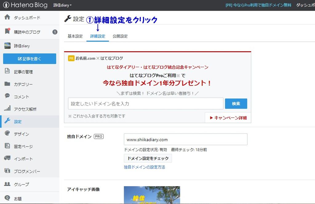 f:id:i-shiika:20190112112444j:plain