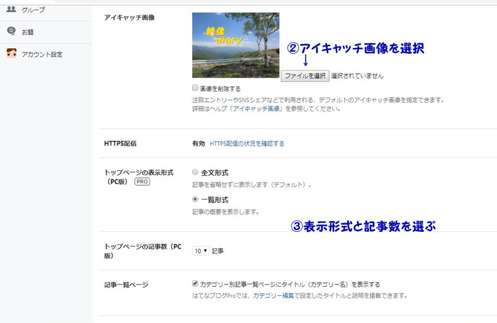 f:id:i-shiika:20190112112526j:plain