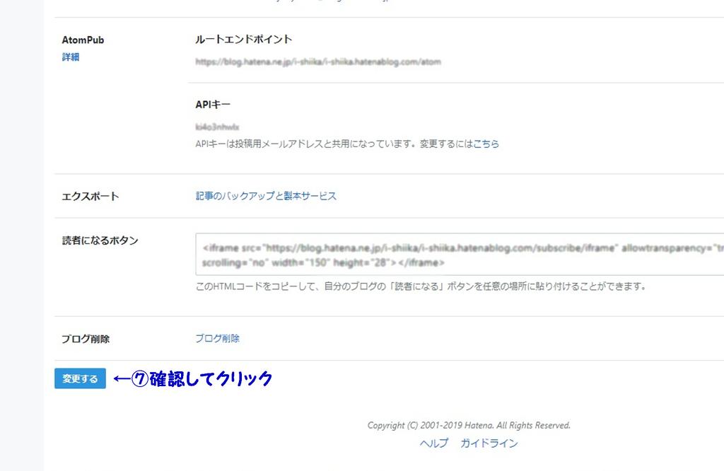 f:id:i-shiika:20190112112650j:plain
