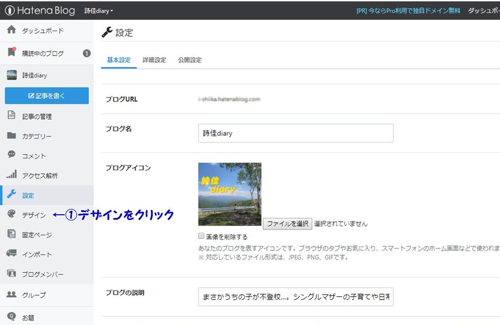 f:id:i-shiika:20190112113428j:plain