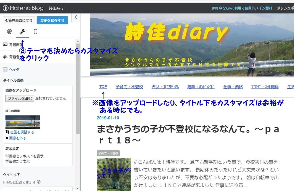f:id:i-shiika:20190112113541j:plain