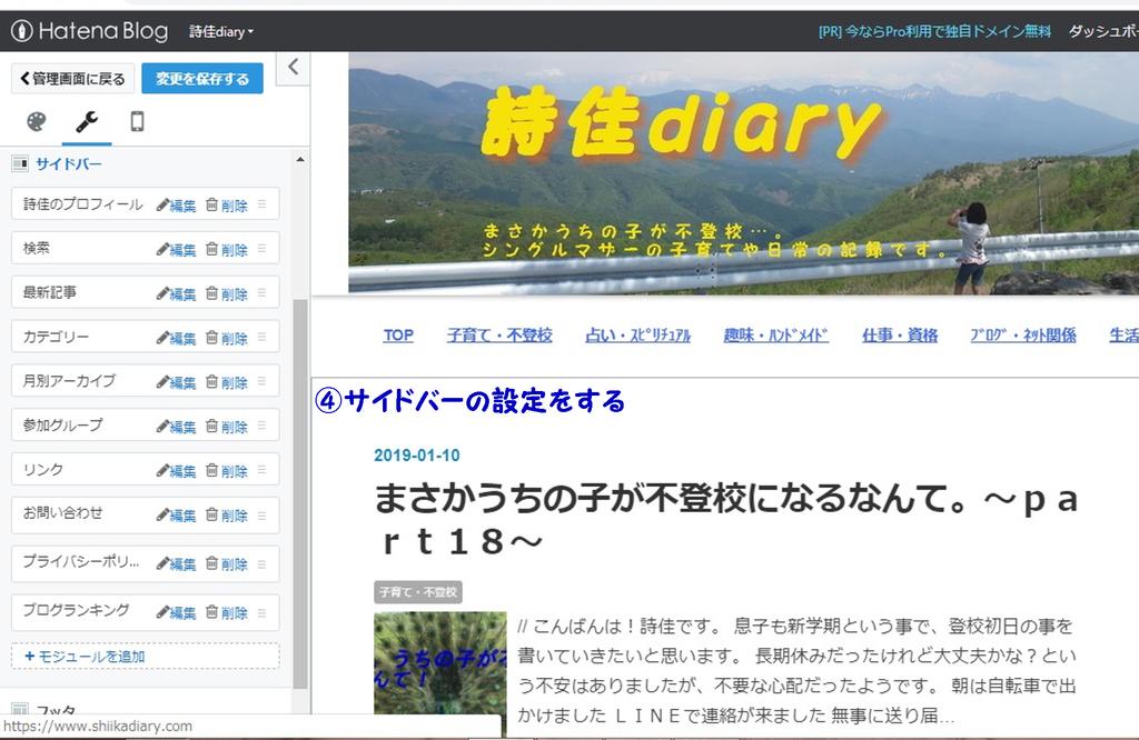 f:id:i-shiika:20190112113639j:plain