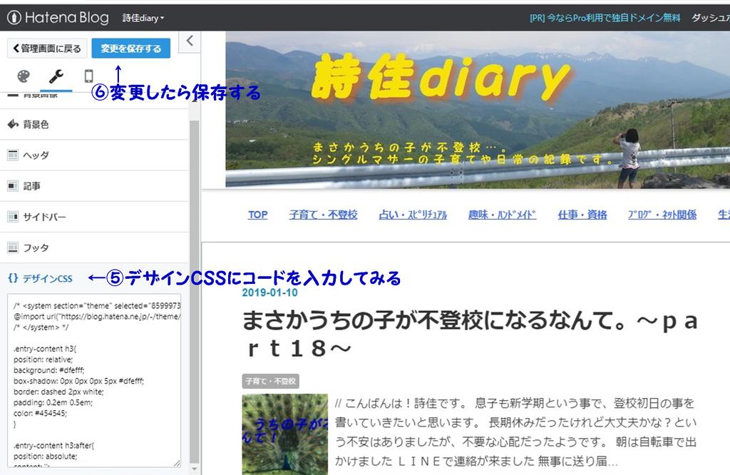 f:id:i-shiika:20190112113813j:plain