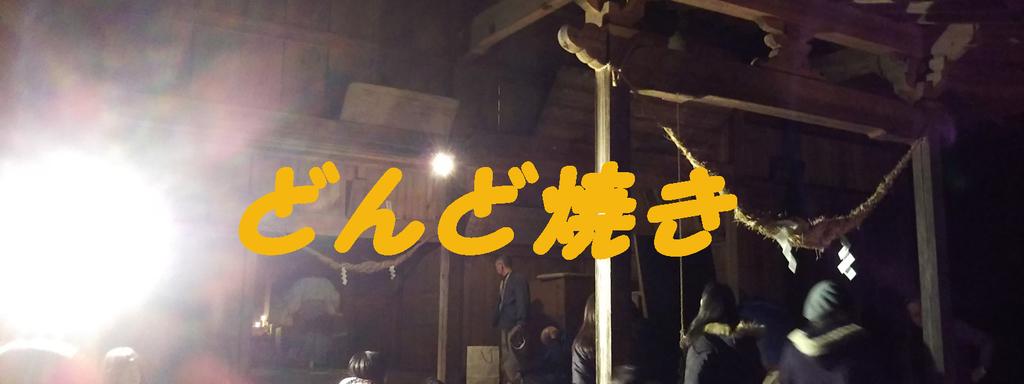 f:id:i-shiika:20190114143919j:plain