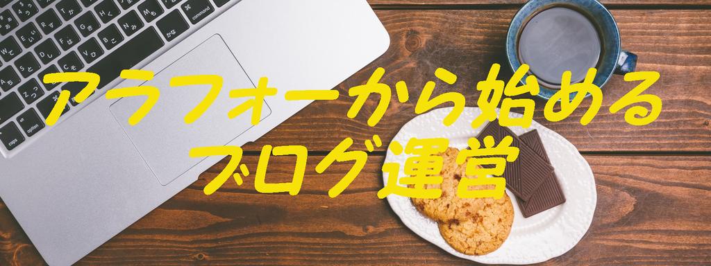 f:id:i-shiika:20190115204441j:plain