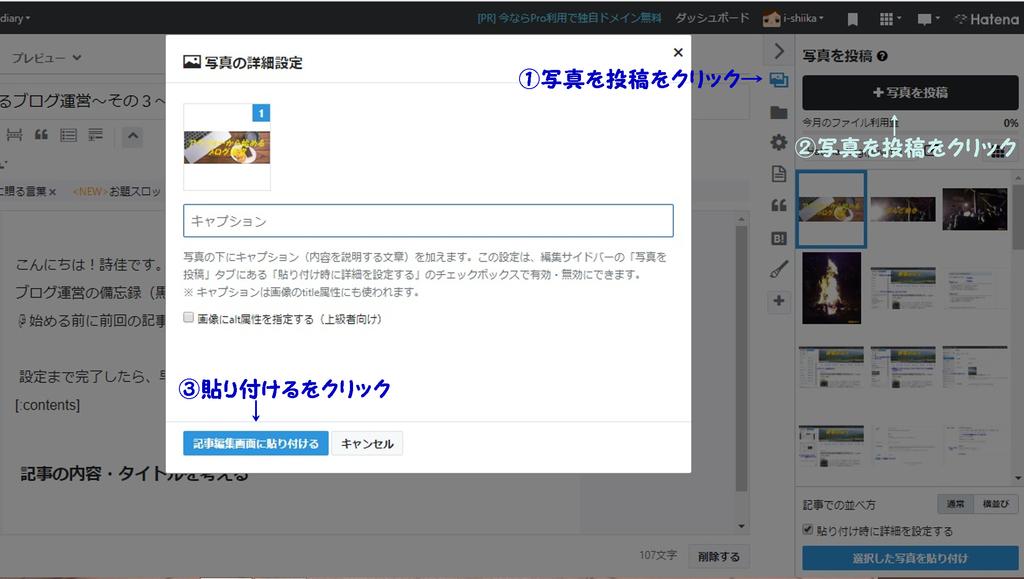 f:id:i-shiika:20190115213754j:plain