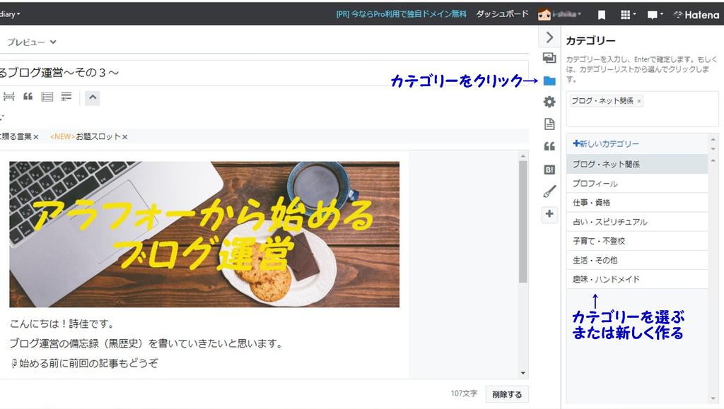 f:id:i-shiika:20190115214151j:plain