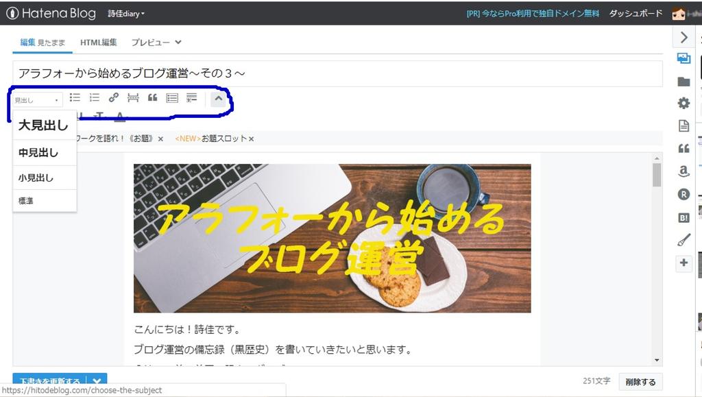 f:id:i-shiika:20190117141239j:plain